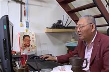 Yang Huaiding, China's First Stock Investor, Dies Aged 71