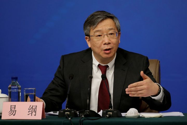 Yi Gang Steps Forth as PBOC's New Governor