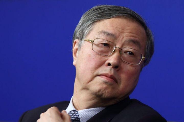 Yi Gang to Head PBOC's Monetary Policy Panel as Zhou Xiaochuan Departs