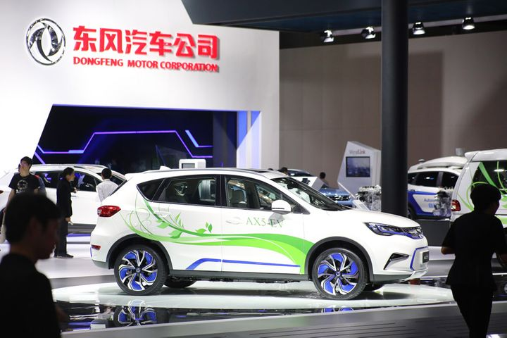 [Exclusive] Dongfeng Motor Plans High-End Electric Car Brand, Insider Says