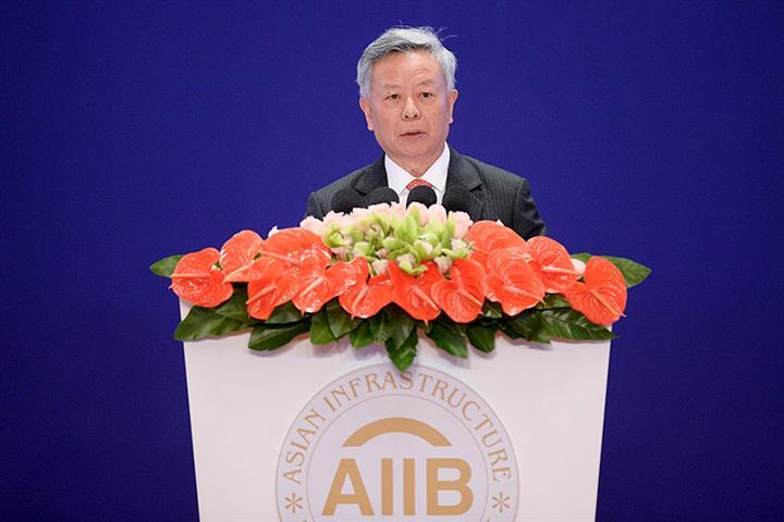 Yicai Interviews AIIB President Jin Liqun