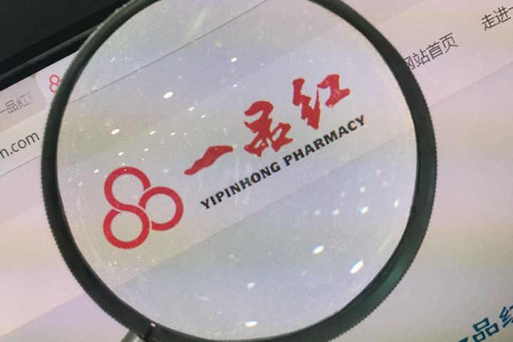 Yipinhong, Center Laboratories to Bring Kids' Meds to Mainland