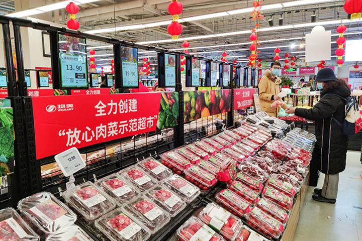 Yiwu, Other Chinese Cities Offer Workers Spending Vouchers to Stay Put Over Holidays