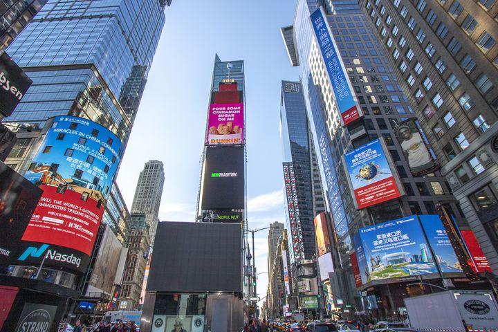Yiwu to Build Sixth-Generation Market