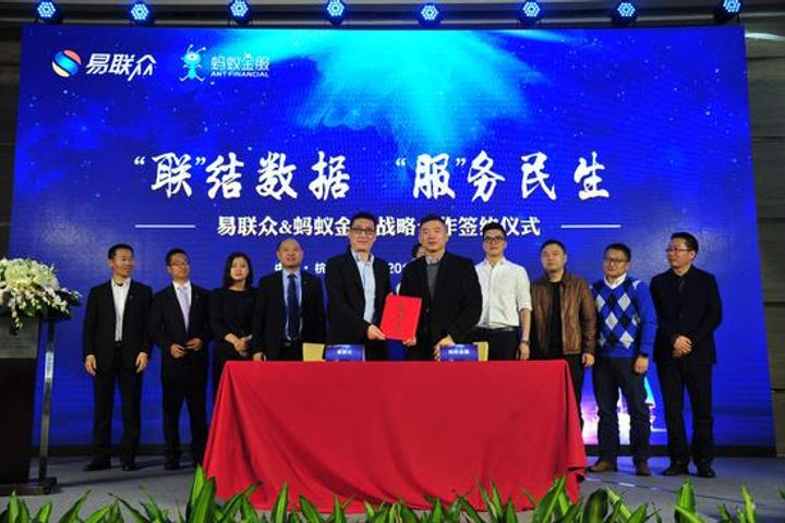 YLZ Information Technology, Alibaba Will Ply Smart Medical, Social Security Service
