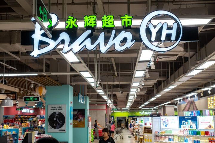 Yonghui, Tencent Back Out of Carrefour Investment Bid
