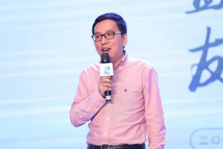 Young Talents in Shanghai -- Impressions of East Money Founder Qi Shi