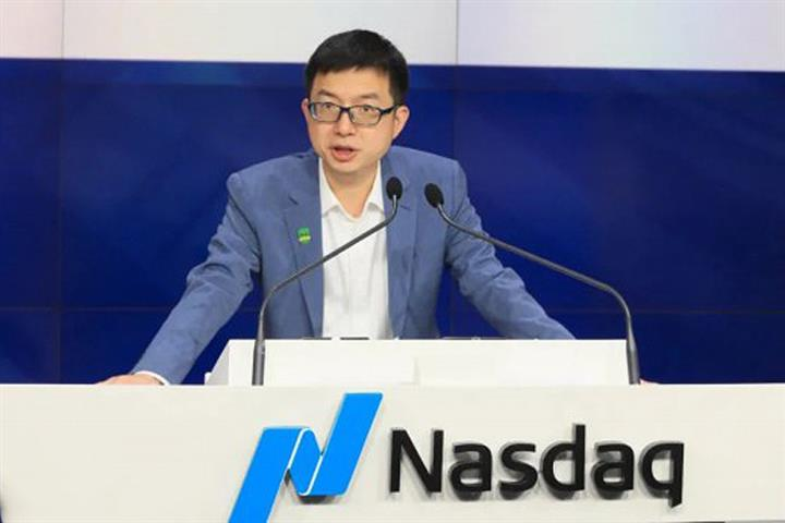 Young Talents in Shanghai -- Impressions of Qutoutiao Founder Eric Tan