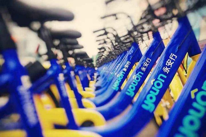 Youon Bike Make's China's First Bike-Sharing Merger, Buys 100% Stake in Hellobike