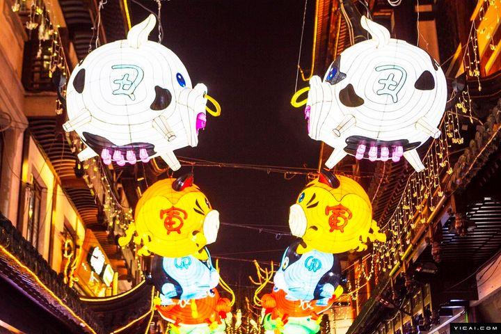 Yu Garden's Lantern Show Lights Up Shanghai for Spring Festival