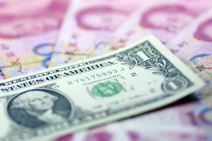 Yuan Central Parity Jumps to Nine-Month High on Weak US Dollar