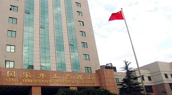 Yuan, Cross-Border Capital Flows Are Stable, China's Forex Regulator Says