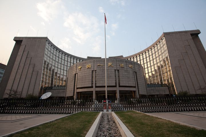 Yuan-Dollar Central Parity Rate China's Central Bank Sets Falls 113 Points, Biggest Slip in Two Weeks