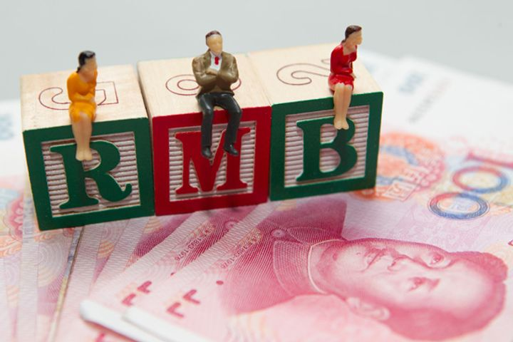 Yuan-Dollar Central Parity Rate Set by PBOC Adds Four Points