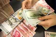 Yuan Outlook Is Good as Redback Rebounds Against US Dollar, Analysts Say