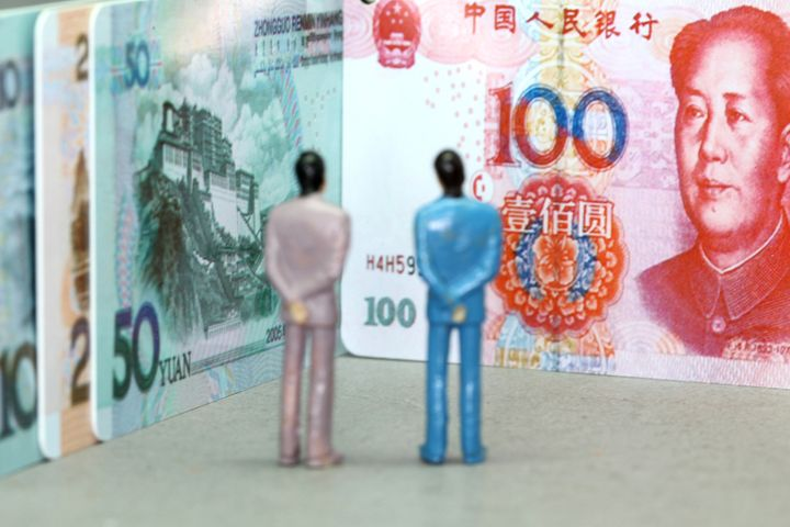 Yuan's Real Effective Exchange Rate Index Rises to 118.76, Ending Four-Month Consecutive Decline