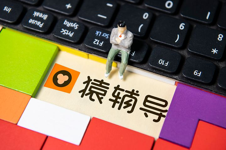 Yuanfudao Secures USD1 Billion Investment, Most to Date in China's E-Learning Sector
