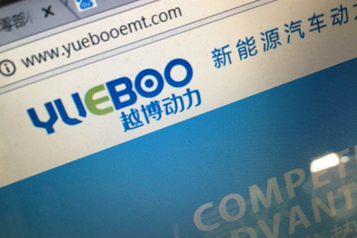 Yueboo Plans USD146 Million Phase II NEV Powertrain Project in East China