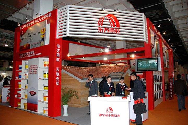 Yuhong Waterproof Tech Spends USD303 Million to Build New Materials Production Base