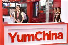 Yum China's Shares Gain on Faster Store Expansion, Over USD5 Billion Capex Plan