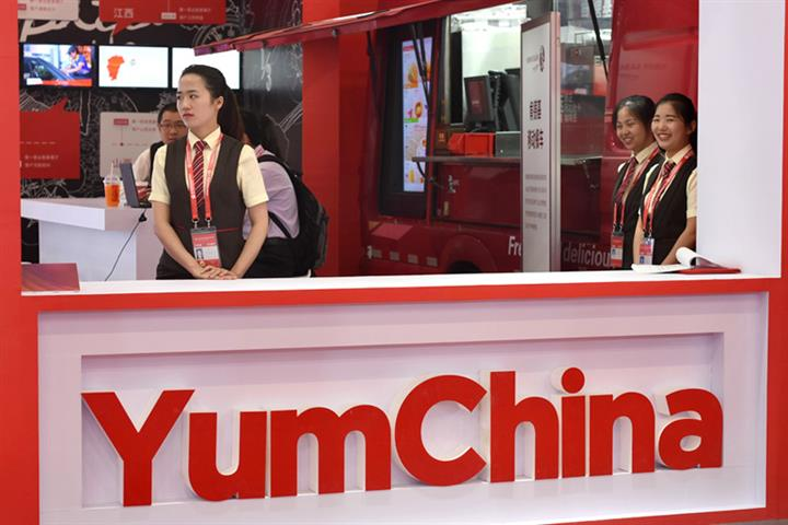 Yum China Remains Upbeat Despite 26% Drop in Second-Quarter Profit