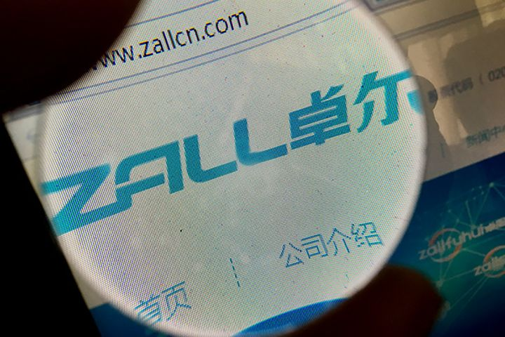 Zall Group Partners Singapore Exchange to Build Global Trading Platform