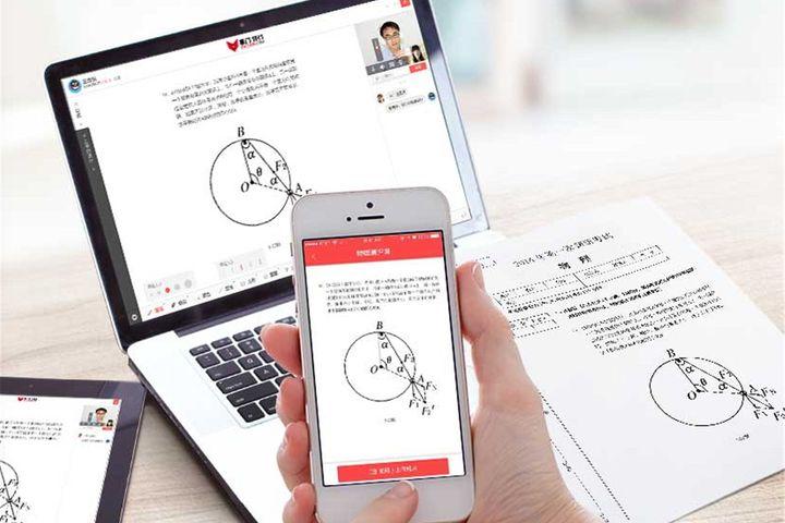 Zhangmen Education Raises USD120 Million to Upgrade Its Tutoring Website