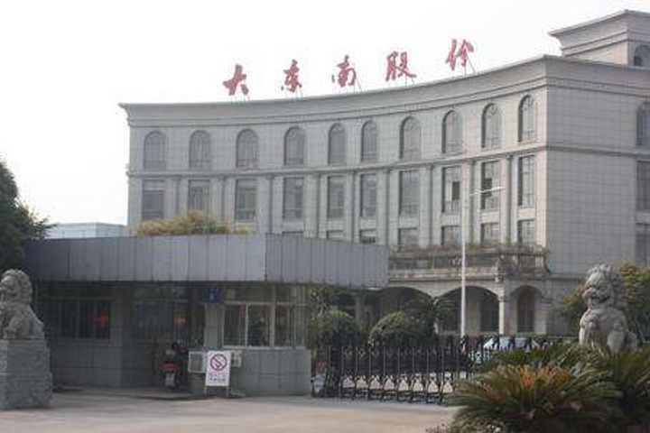 Zhejiang Great Southeast Will Trial Second Optical Film Material Production Line