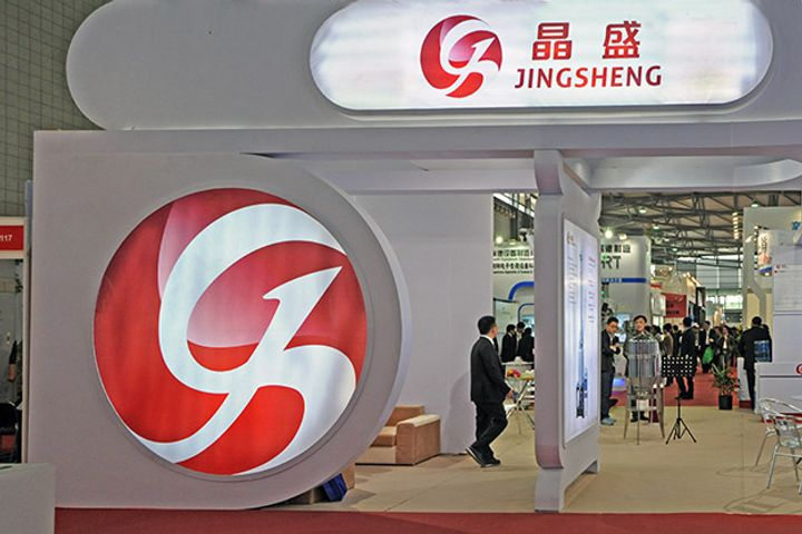 Zhejiang Jingsheng, Zhonghuan Semiconductor Will Jointly Build USD3 Billion Silicon Chip Production Base