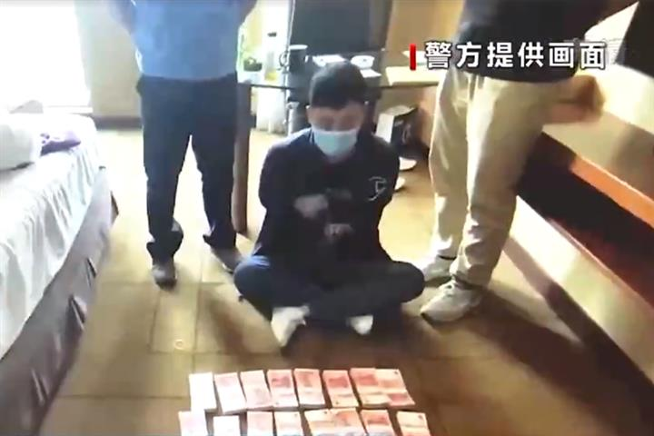 Zhejiang Police Crack Three Underground Banking Networks Involving Over USD18.3 Billion