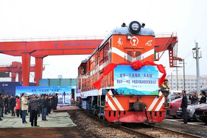 Zhejiang to Central Asia Freight Train Service Resumes