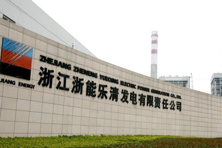 Zhejiang Zheneng Electric Power to Invest USD15 Million on Nuclear Energy Joint Ventures