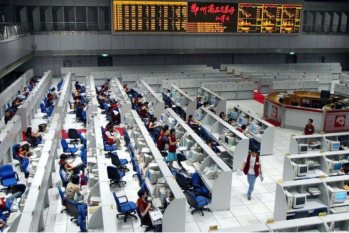 Zhengzhou Commodity Exchange to Start Trading Jujube Futures This Month