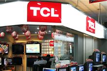 Zhonghuan Electronic's Units Plunge as USD1.6 Billion Sale to Chinese TV Maker TCL Goes Ahead