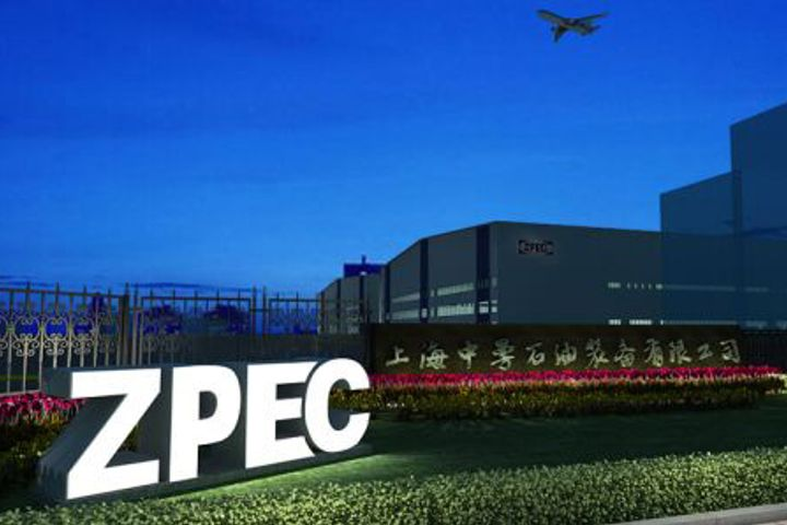 Zhongman Group Wins USD233 Million Drilling Contract in Russia