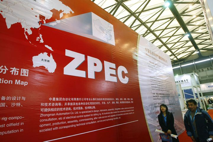 Zhongman Petroleum Wins USD40 Million Iraqi Oilfield Drilling Contract