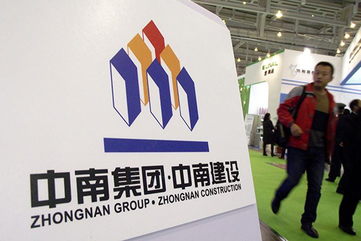 Zhongnan Construction Will Help Build Yiwu Hi-Tech Zone, Spend USD3 Billion