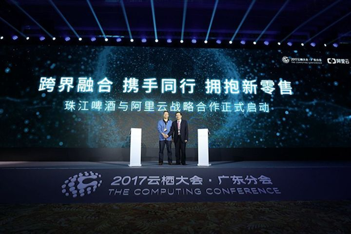 Zhujiang Brewery Partners Alibaba Cloud to Create New Retail System for Beers