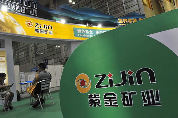 Zijin Mining to Up Stake in Serbian Copper Miner by USD350 Million