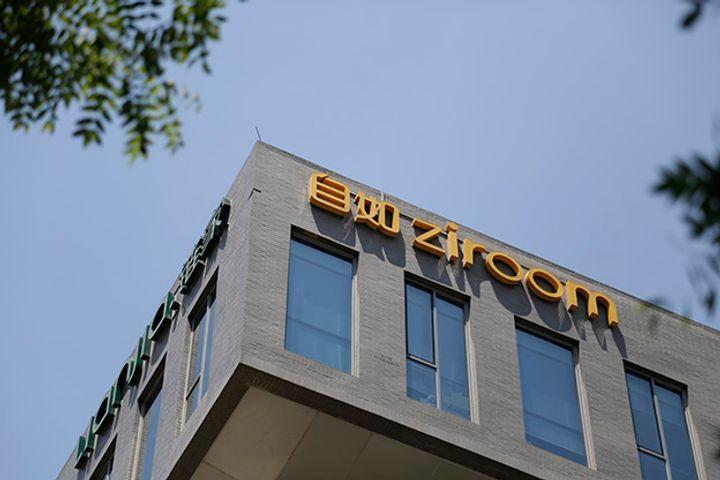 Ziroom Is Under Investigation for Breaching Rental Agency Regulations