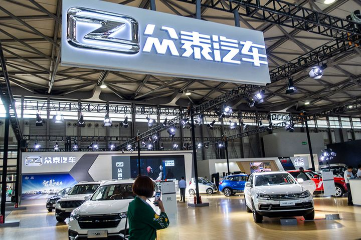 Zotye Auto, Air Liquide Link Arms on New Hydrogen Fuel Cells