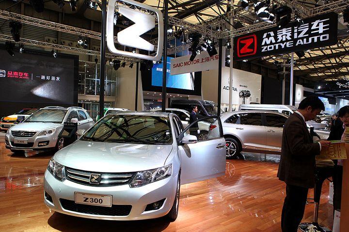 Zotye Auto's Shares Crash After Sending Out Max USD1.3 Billion Loss Alert