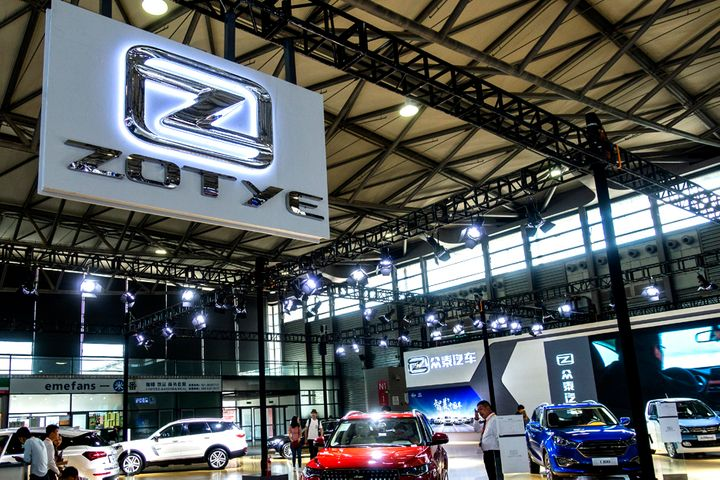 Zotye Motors Unit Goes Bust After Missing Salary Payments for Four Months