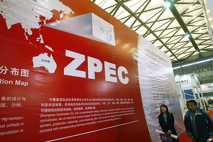 ZPEC Scores Another Drilling Contract in Iraq