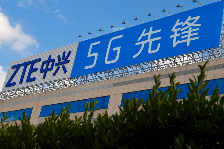 ZTE, Chery to Form 5G Vehicle Joint Venture
