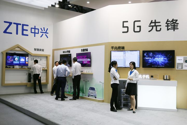 ZTE Pledges Annual USD460 Million Investment in 5G R&D to Prepare for Commercialization