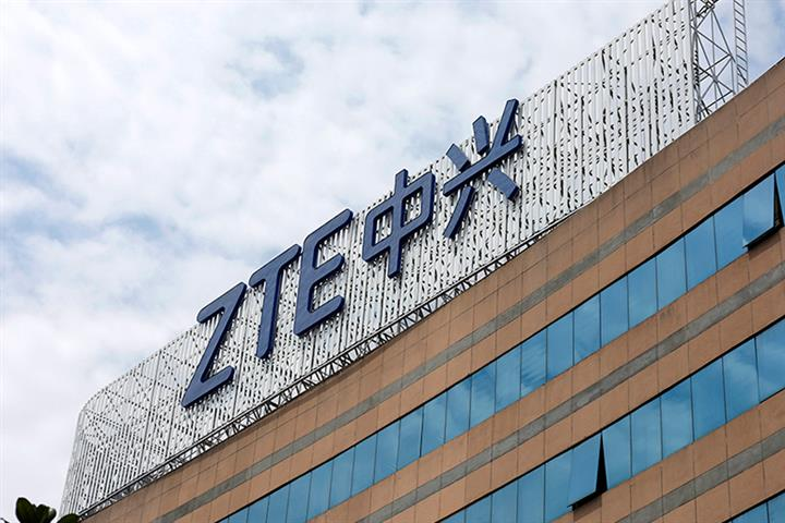 ZTE Shares Retreat After Soaring on 5G Chips