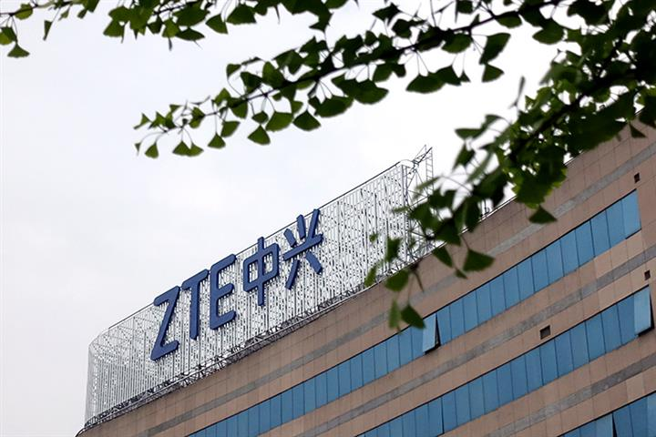 ZTE Soars After Quickest Revenue Growth in Five Years, Upbeat Profit Outlook