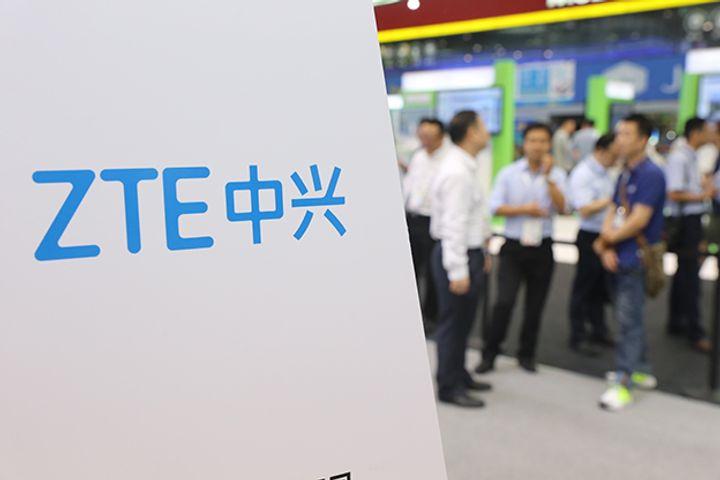 ZTE Subsidiary Wins Bid for China Telecom's Narrow Band Internet of Things Module