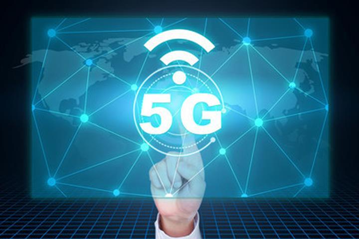 ZTE, True to Build Commercial 5G Network in Thailand